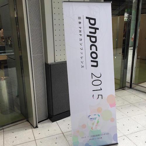 phpcon