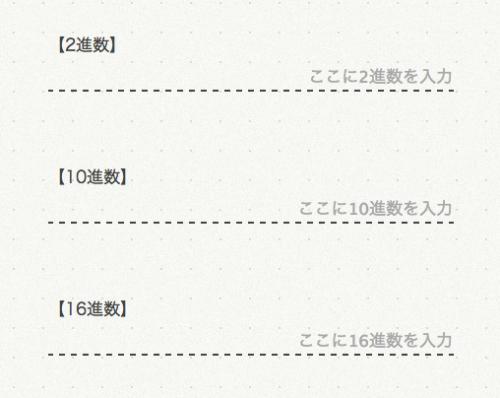 Screen Shot 2013-08-01 at 11.38.37 PM